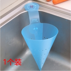 吸壁式沥水袋 水槽网 蓝色 12.5*17cm