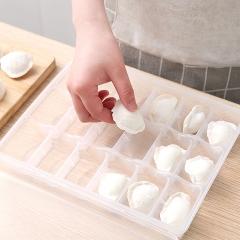 18格饺子盒20*25cm