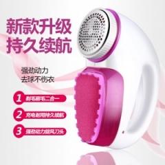 充电式毛球修剪器衣物去毛剪毛器8580 60/箱 粉色 14*11*6cm