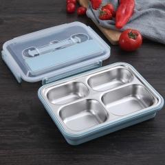不锈钢午餐盒4格 48/箱 北欧蓝 26.5*20*7cm