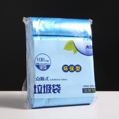 全新料45*50垃圾袋 简易袋100只装5连卷 蓝色 五连卷