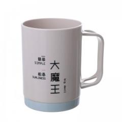 创意带柄情侣牙刷杯家用洗漱杯 180/箱 大魔王 11*7.5cm