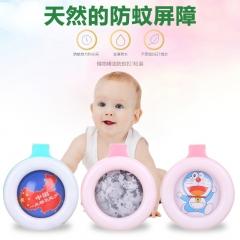 韩版(液体)宝宝婴幼儿驱蚊扣 (韩文混款)1000个/箱 液体 3.5*4.2cm