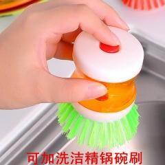 液压洗锅刷 380个/箱 混色 8*6cm