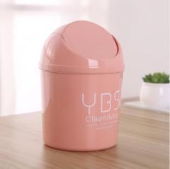 迷你摇盖式桌面垃圾桶 11*17.5cm 粉色 11*17.5cm