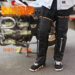 户外保暖摩托车护膝布 黑色 65*32cm
