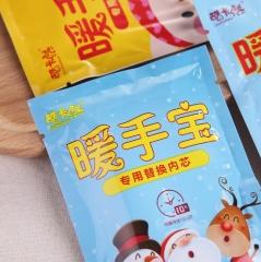 酷卡熊暖手宝暖蛋热芯替换芯 (混款)(10片/包 450片/箱)片