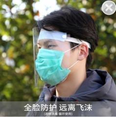 秒杀 防尘护目面罩绑带混色(1000个/箱)个