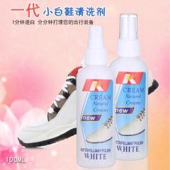 二代小白神器洗鞋剂 200/箱 如图 如图