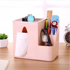 多功能桌面纸巾盒创意遥控器收纳盒 50/箱 北欧粉 19*12*17cm