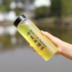 透明磨砂随手杯(60个/箱) 随机款 约19.5*6.5cm