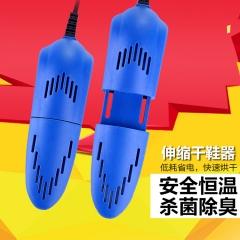 【春笑牌】万能伸缩烘鞋器/干鞋器 蓝色 16.5*5cm