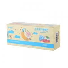 蚊香片1器+72片套装(注意箱规)盒  42/箱