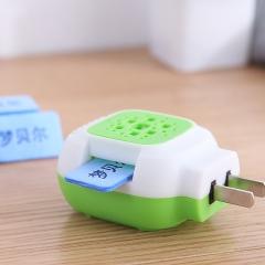盛夏专属  驱蚊蚊香片加热器单个装(420个/箱)个 单个装 85x5.5cm