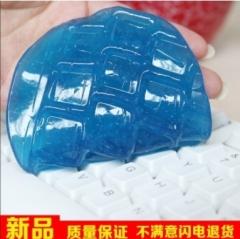 清洁神器 全新第二代水晶版万能键盘清洁胶(透明款) 蓝色 见详情