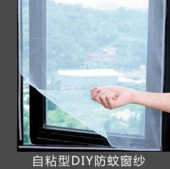防蚊纱窗 1.5*2米(10包/捆 200包/箱) 见详情
