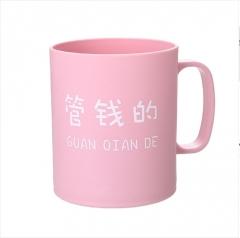 手柄洗漱杯 (216个/箱)个 粉色 如详情所示