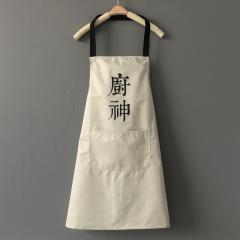 防水围裙厨神  150/箱 白色 见详情