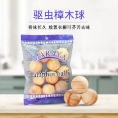 天然樟木球樟脑丸 香木球1包10枚装300个/箱 10枚装 见详情