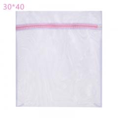 洗衣机细网内衣护洗袋 30*40 如图