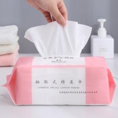抽取式一次性绵柔巾(70个/箱)个