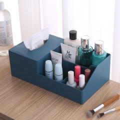收纳纸巾盒化妆盒   45个/箱 蓝色 见详情