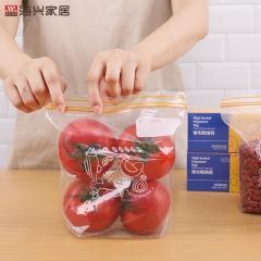 自封口食物密封袋保鲜袋(50个/箱) 透明 大号