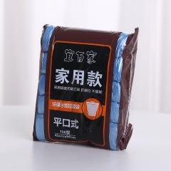 宜万家平口式五连卷垃圾袋   100包/箱 蓝色 见详情