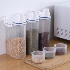 储物罐收纳罐密封杂粮罐米桶手柄波浪款  (44个/箱)个
