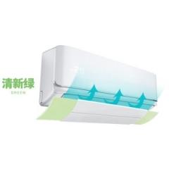 空调导风板绿色(24盒/箱)盒