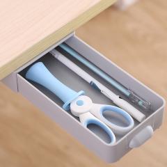 桌下粘贴抽屉式收纳文具盒   (150个/箱)个 灰色 见详情