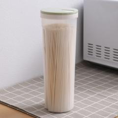 厨房面条盒塑料透明杂粮罐   (72个/箱)个 绿色 详情