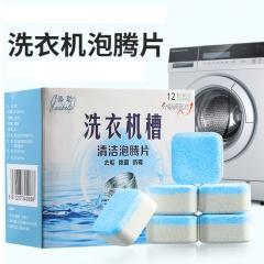 洗衣机槽泡腾片 60/箱