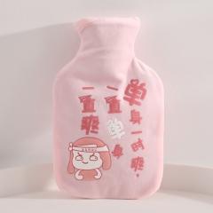 卡通布套热水袋  潮语 粉色 见详情