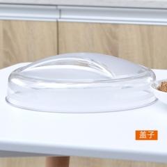 厨房食物罩保温防尘塑料菜罩  (40个/箱)个 40/箱 盖子 见详情