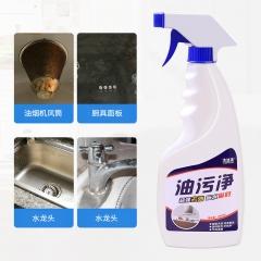油污净厨房重油污清洁剂抽油烟机家用清洗剂  24/箱
