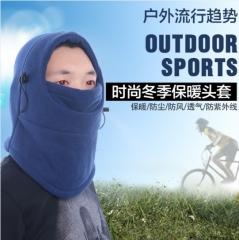 冬季保暖双层加厚冬季面罩滑雪防寒CS头套  混色 黑色 见详情