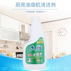 久防牌油烟清洁剂500g(30瓶/箱)瓶