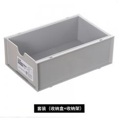 抽屉式桌面收纳盒整理盒收纳架  (100个/箱)个 灰色 见详情