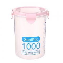 透明密封罐 储物罐1000ml  (96个/箱)个 1000ml北欧粉 见详情