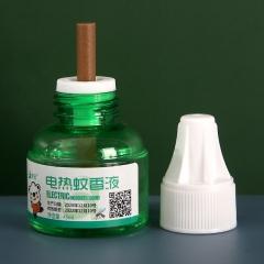 盛夏专属 庆欣蚊香液专用电蚊香灭蚊驱蚊液450/箱  裸瓶
