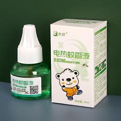 盛夏专属 庆欣蚊香液专用电蚊香灭蚊驱蚊液450/箱 盒装