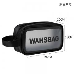 韩版防水化妆包 透明洗漱包中号 黑色 中号