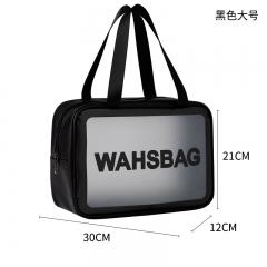 韩版防水化妆包 透明洗漱包-大号 黑色 大号
