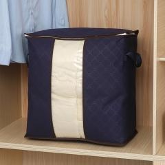 纯色无纺布被子收纳袋-竖款(200个/箱) 深蓝色 见详情