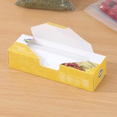 双筋条密实保鲜袋(80盒/箱)中号