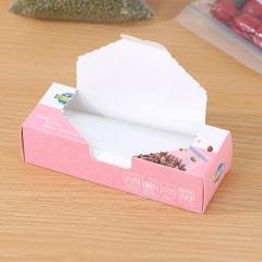 双筋条密实保鲜袋(80盒/箱)小号