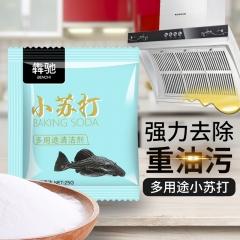 小苏打多用清洁剂(500个/箱)个