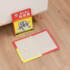 犀牛强力粘鼠板 (100包/箱)