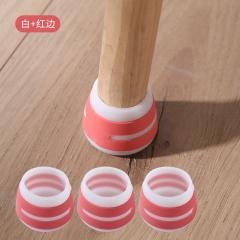 桌角桌脚保护套 4/包 (500包/箱) 白+红边 见详情